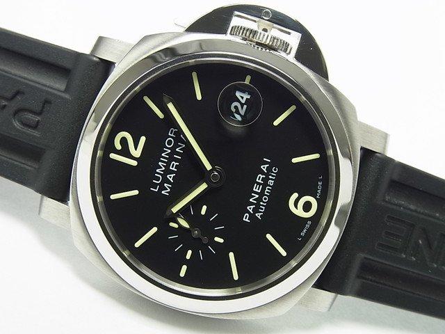 パネライ ルミノール・マリーナ 40MM 黒 PAM00048 S番 正規品
