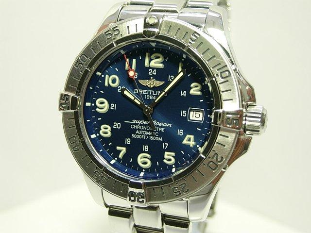 online store 85c00 47c07 ブライトリング スーパーオーシャン1500M ブルー - 腕時計専門店THE-TICKEN(ティッケン) オンラインショップ