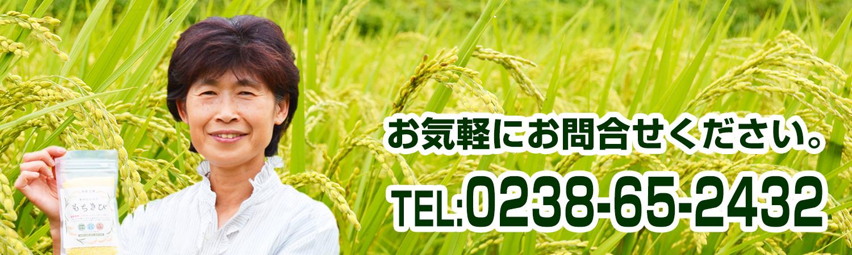 もちきび・たかきびの無農薬雑穀とお米・玄米・分づき米の通販サイト 山形小国から直送〜旬彩工房〜