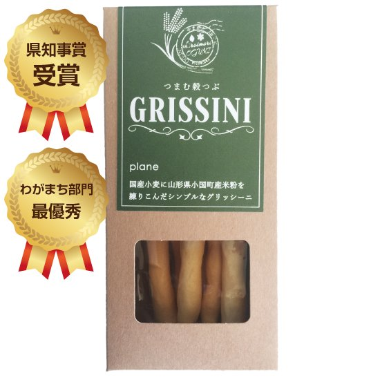 【県知事賞受賞】おぐにグリッシーニ・米粉入り