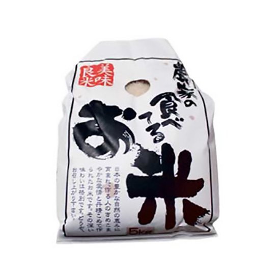 【令和2年産新米】特別栽培米あきたこまち・5kg