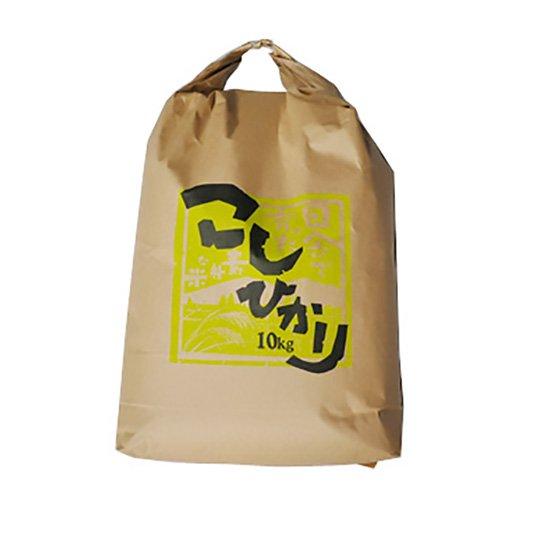 【令和2年産新米】特別栽培米こしひかり・10�