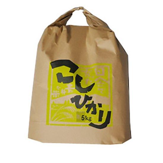 【令和2年産新米】特別栽培米こしひかり・5kg