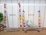 <img class='new_mark_img1' src='//img.shop-pro.jp/img/new/icons13.gif' style='border:none;display:inline;margin:0px;padding:0px;width:auto;' />Jerry's Bird Toy〇オールステンレス★カクタスブランコ・Mサイズ