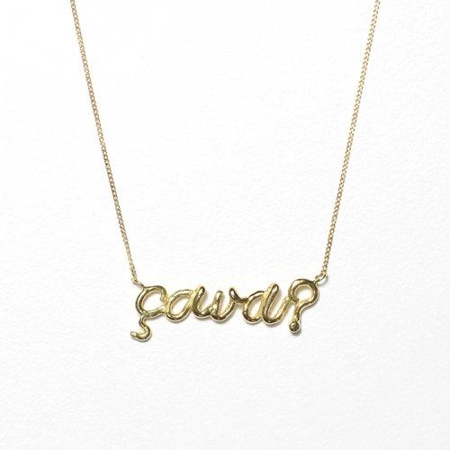 【廃番商品】hirondelle et pepin(イロンデールエペパン) / k18 hn-20ss-537 cava サヴァ ネックレス / ゴールド