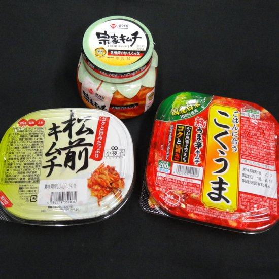 【送料込】キムチ食べ比べセット 《3品...