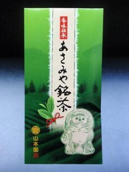滋賀・信楽お土産の定番商品香味伝承 あさみや銘茶