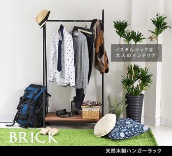 レトロモダンな逸品☆天然木製ハンガーラック