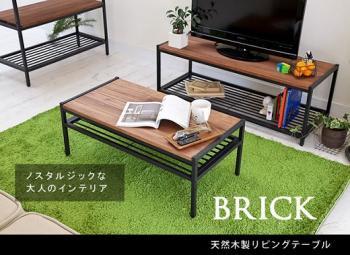 レトロモダンな逸品☆天然木製リビングテーブル900
