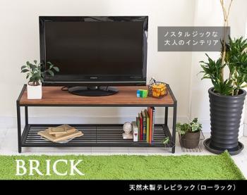 レトロモダンな逸品☆天然木製テレビラック(ローラック)