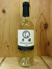 月浦ワイン   ミュラートゥルガウ  500ml   北海道