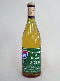 2010 ザ・ジュエルズ・オブ・キスヴィン|シャトー酒折|720ml