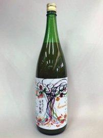 庭のうぐいす ・まるごと ゆず梅酒/1800ml