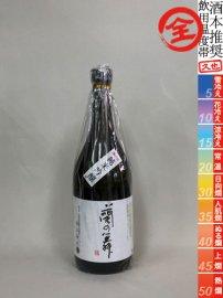 蘭の舞・純米吟醸/720ml