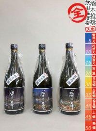 蘭の舞・純米吟醸 夜景ラベル/720ml