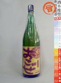 久保本家・生もと純米「おこぜ」24BY/1800ml