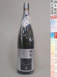 杜の蔵・純米大吟醸 颯 かぜ/1800ml