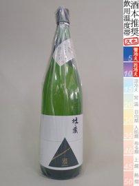 杜の蔵・純米吟醸「翠水 すいすい」/1800ml