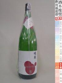 杜の蔵・純米/1800ml
