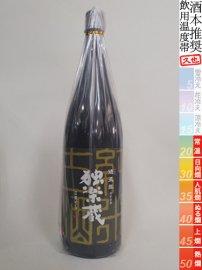 独楽蔵・純米古酒「 悠 はるか五年」/1800ml