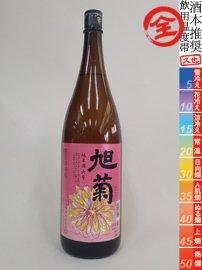 旭菊・純米 (6 号酵母)/1800ml