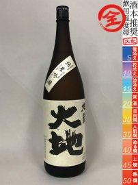 旭菊・「大地」純米吟醸 (7号酵母)/1800ml