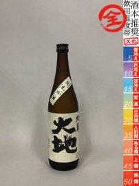 旭菊・「大地」純米吟醸 (7号酵母)/720ml