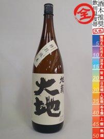 旭菊・「大地」特別純米 (7 号酵母)/1800ml