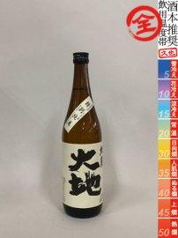 旭菊・「大地」特別純米 (7 号酵母)/720ml