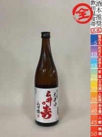 三井の寿・純米吟醸 +14/720ml
