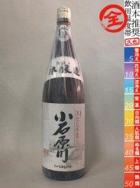 三井の寿・本醸造「小石原川」/1800ml