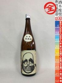 庭の鶯・特別純米 だるまラベル/1800ml
