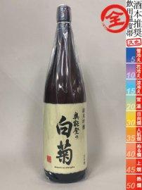 奥能登の白菊・純米吟醸/1800ml