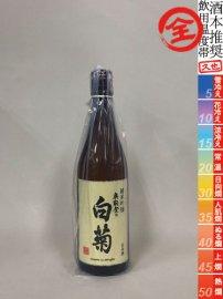 奥能登の白菊・純米吟醸/720ml