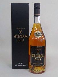 スプレンダーXO(700ml)