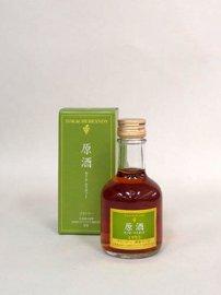 1993原酒 モリオ・マスカット(180ml)