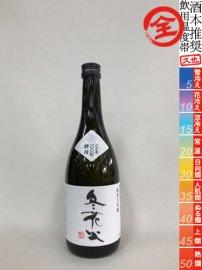 北の錦・純米大吟醸「冬花火」/720ml