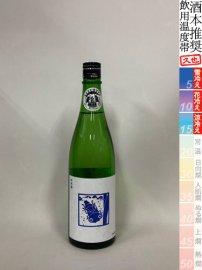 いずみ橋・夏ヤゴブルー 生原酒/720ml