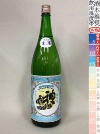 神亀・純米生酒「ライト」/1800ml