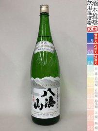 八海山・特別純米原酒/1800ml