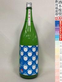 杜の蔵・夏純米 生酒 二の矢/1800ml