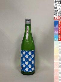 杜の蔵・夏純米 生酒 二の矢/720ml