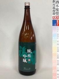 福司・純米吟醸/1800ml