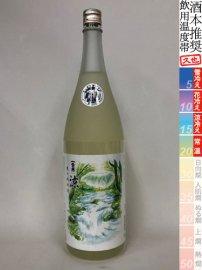 鷹勇・夏の純米「涼」/1800ml