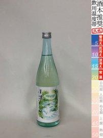 鷹勇・夏の純米「涼」/720ml