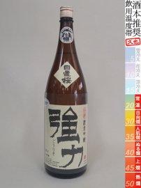 日置桜・純米吟醸「伝承強力」/1800ml