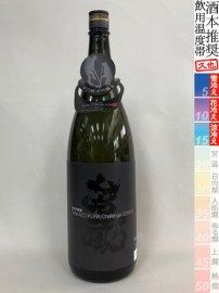 高砂・純米吟醸 「若蔵」WAKAZOU/1800ml