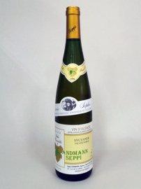 1998VTシルヴァネール・ヴァレ・ノーブル(750ml)