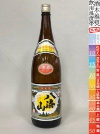 八海山・清酒/1800ml