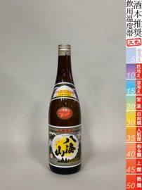 八海山・清酒/720ml